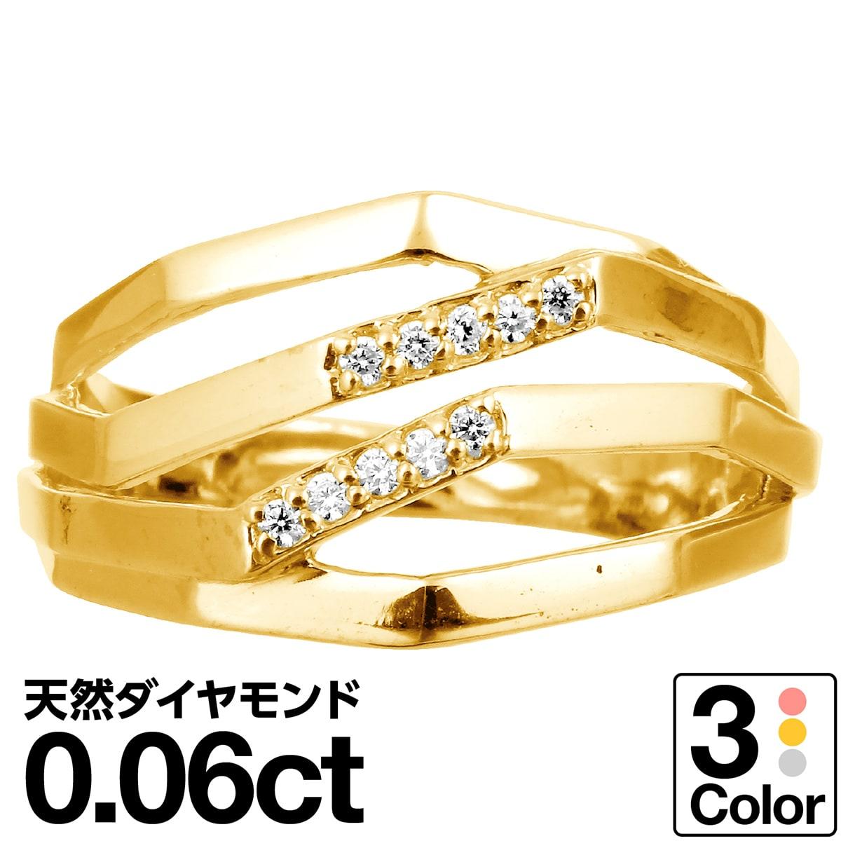 5%OFF 指輪 10金 k10 10k 女性 20代 30代 40代 50代 60代 ダイヤモンドリング イエローゴールド ホワイトゴールド ギフト 出荷 品質保証書 金属アレルギー ピンクゴールド 天然ダイヤ smtb-s プレゼント リング 日本製 ダイヤモンド ホワイトデー ファッションリング