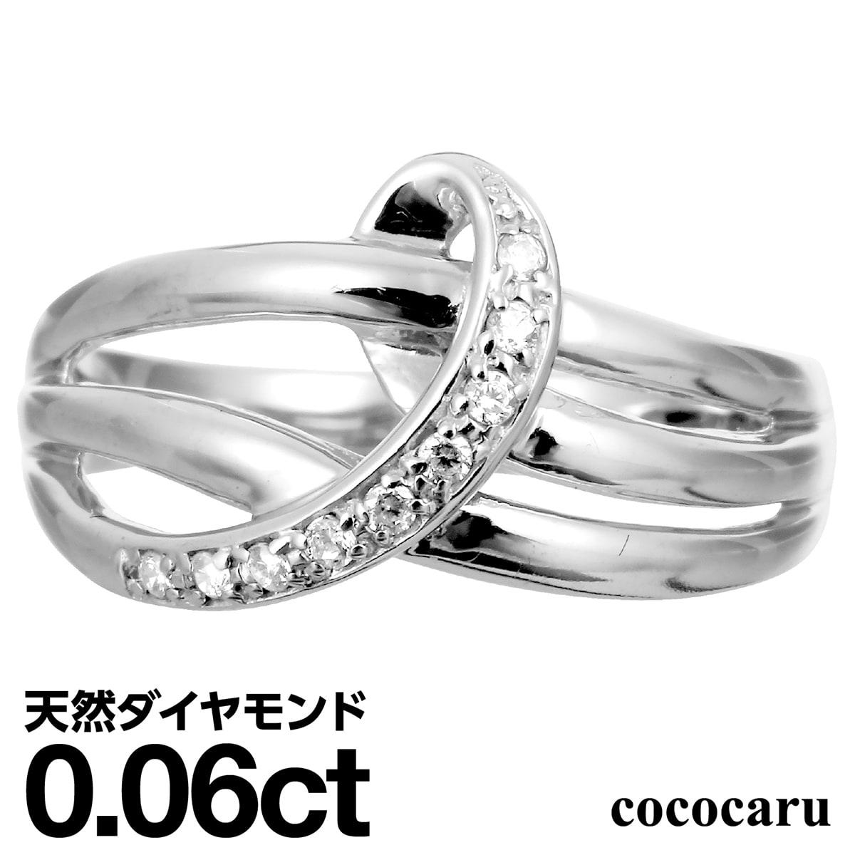 指輪 年中無休 pt900 女性 20代 30代 40代 50代 60代 ダイヤモンドリング プラチナ900 ファッションリング 日本製 プレゼント 品質保証書 ダイヤモンド お得 リング ホワイトデー smtb-s 金属アレルギー ギフト 天然ダイヤ