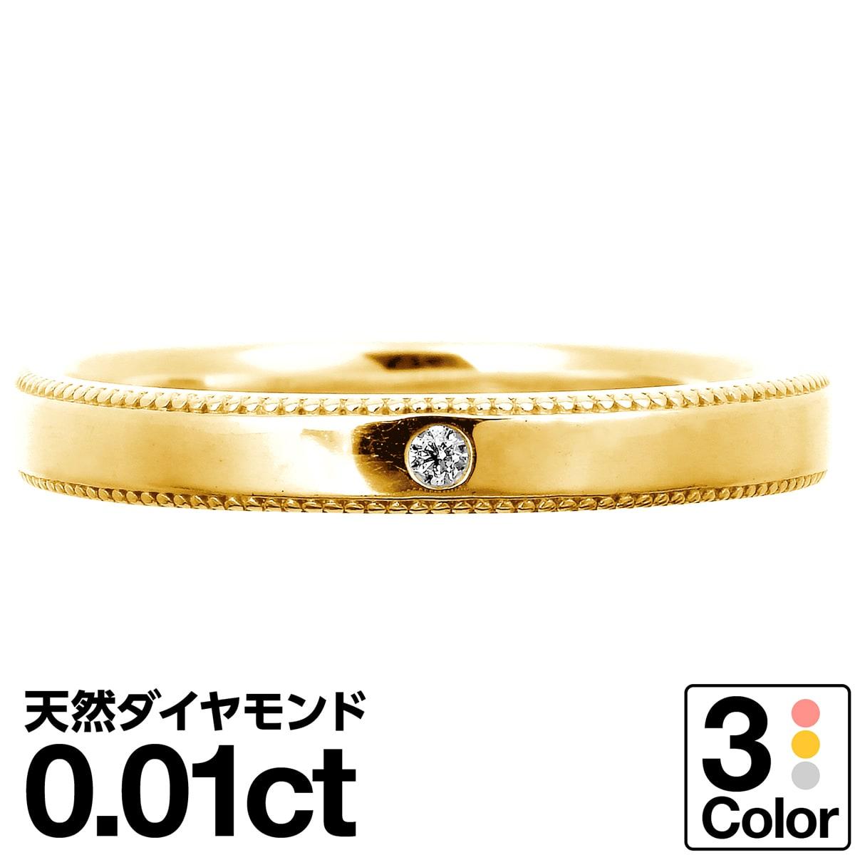 一粒 天然ダイヤモンド リング k18 イエローゴールド/ホワイトゴールド/ピンクゴールド 品質保証書 金属アレルギー 日本製