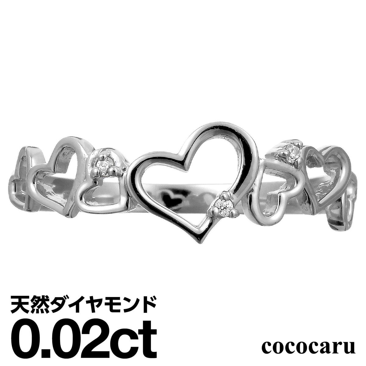 【送料無料】 ハート ダイヤモンド リング プラチナ900 ファッションリング 品質保証書 金属アレルギー 日本製 誕生日 ギフト