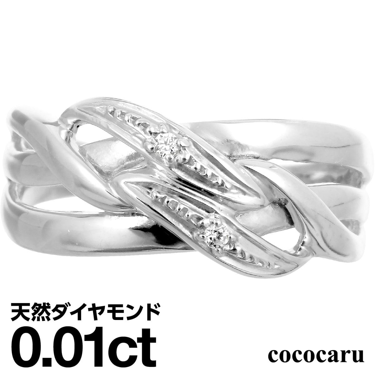 指輪 pt900 女性 20代 30代 40代 50代 60代 ダイヤモンドリング プラチナ900 ファッションリング 天然ダイヤ ダイヤモンド ギフト プレゼント 品質保証書 人気ブランド リング smtb-s ふるさと割 日本製 金属アレルギー ホワイトデー