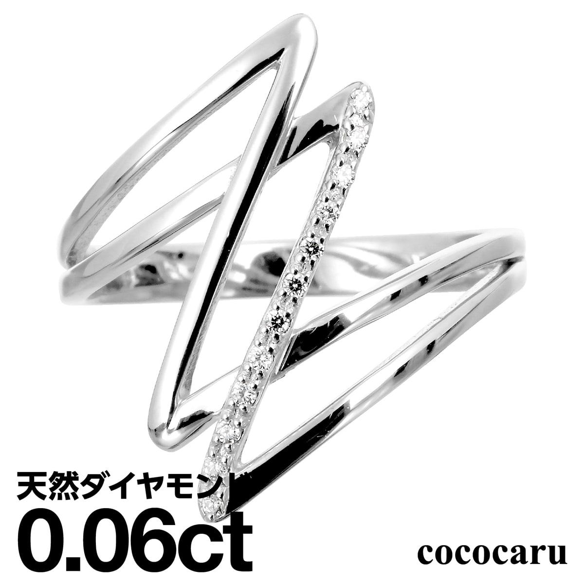 指輪 pt900 女性 20代 30代 40代 日本製 50代 60代 ダイヤモンド リング プラチナ900 ダイヤモンドリング 天然ダイヤ ファッションリング ホワイトデー プレゼント ギフト 品質保証書 金属アレルギー smtb-s 訳あり商品 日本製