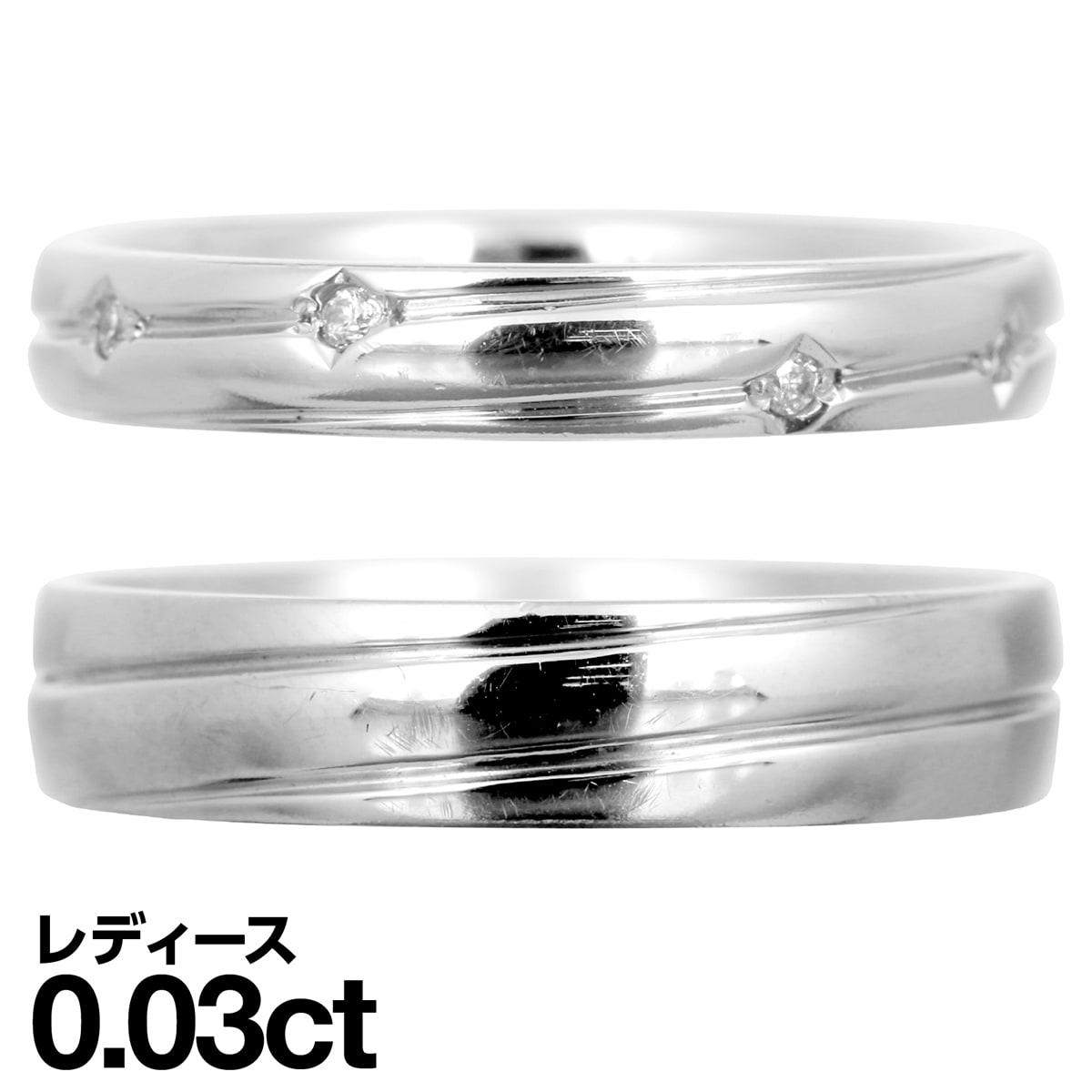 ペアリング k18 イエローゴールド/ホワイトゴールド/ピンクゴールド ダイヤモンド 2本セット 品質保証書 金属アレルギー 日本製 誕生日 ギフト
