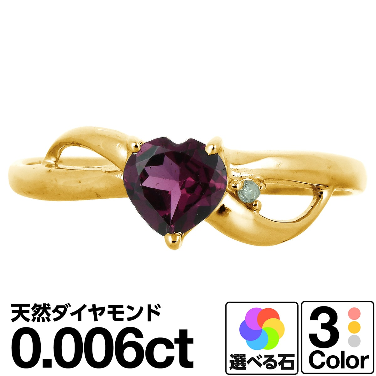 選べるカラーストーン リング k18 イエローゴールド/ホワイトゴールド/ピンクゴールド ファッションリング 品質保証書 金属アレルギー 日本製 誕生日 ギフト
