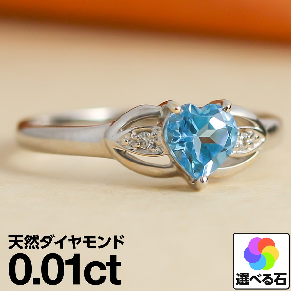 選べるカラーストーン リング プラチナ900 ファッションリング 品質保証書 金属アレルギー 日本製 誕生日 ギフト