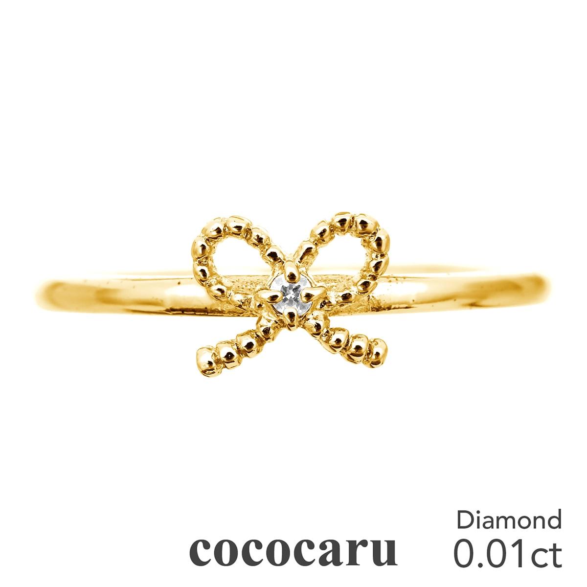 一粒 ダイヤモンド リング k18 イエローゴールド/ホワイトゴールド/ピンクゴールド ファッションリング 品質保証書 金属アレルギー 日本製 誕生日 ギフト