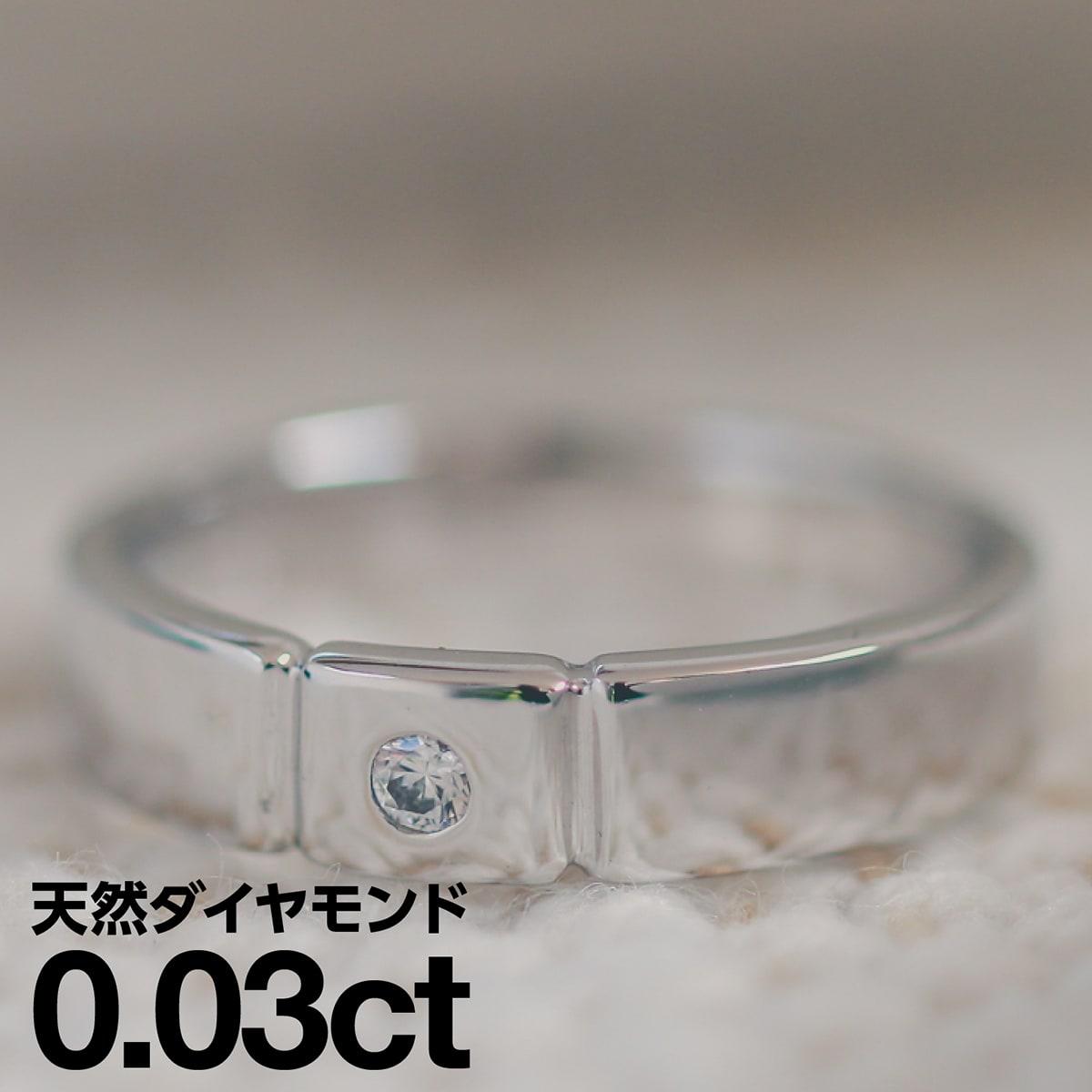 一粒 ダイヤモンド リング シルバー925 シルバーリング ファッションリング 品質保証書 金属アレルギー 日本製 誕生日 ギフトhstdCxrBQo