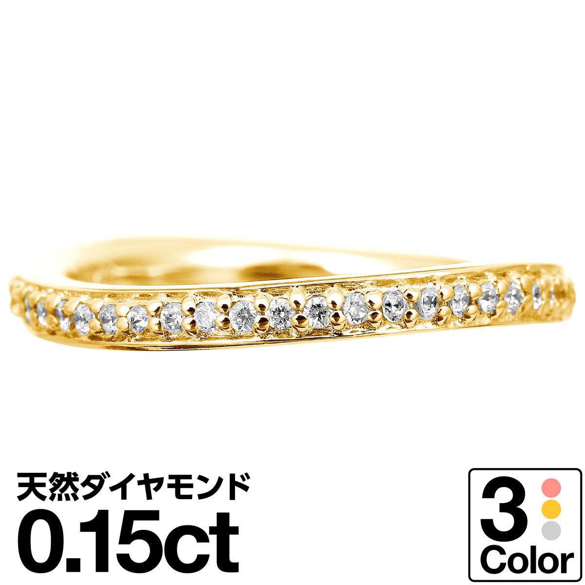 ダイヤモンド リング k18 イエローゴールド ホワイトゴールド ピンクゴールド ファッションリング 品質保証書 金属アレルギー 日本製 誕生日 ギフト