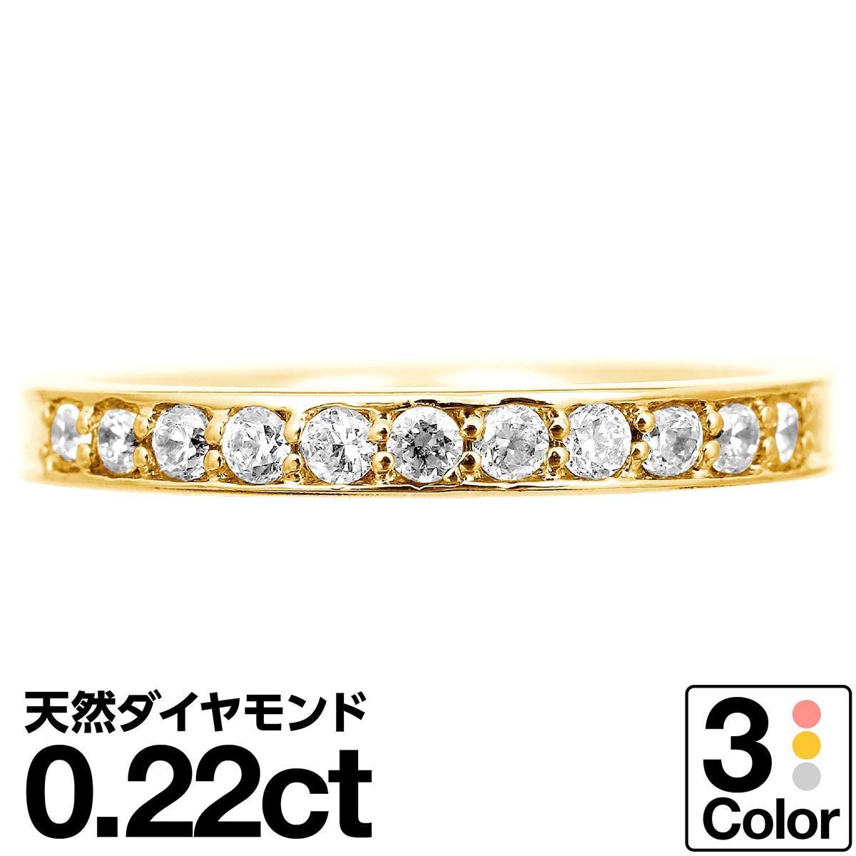 エタニティ リング ダイヤモンド k18 イエローゴールド/ホワイトゴールド/ピンクゴールド ファッションリング 品質保証書 金属アレルギー 日本製 誕生日 ギフト