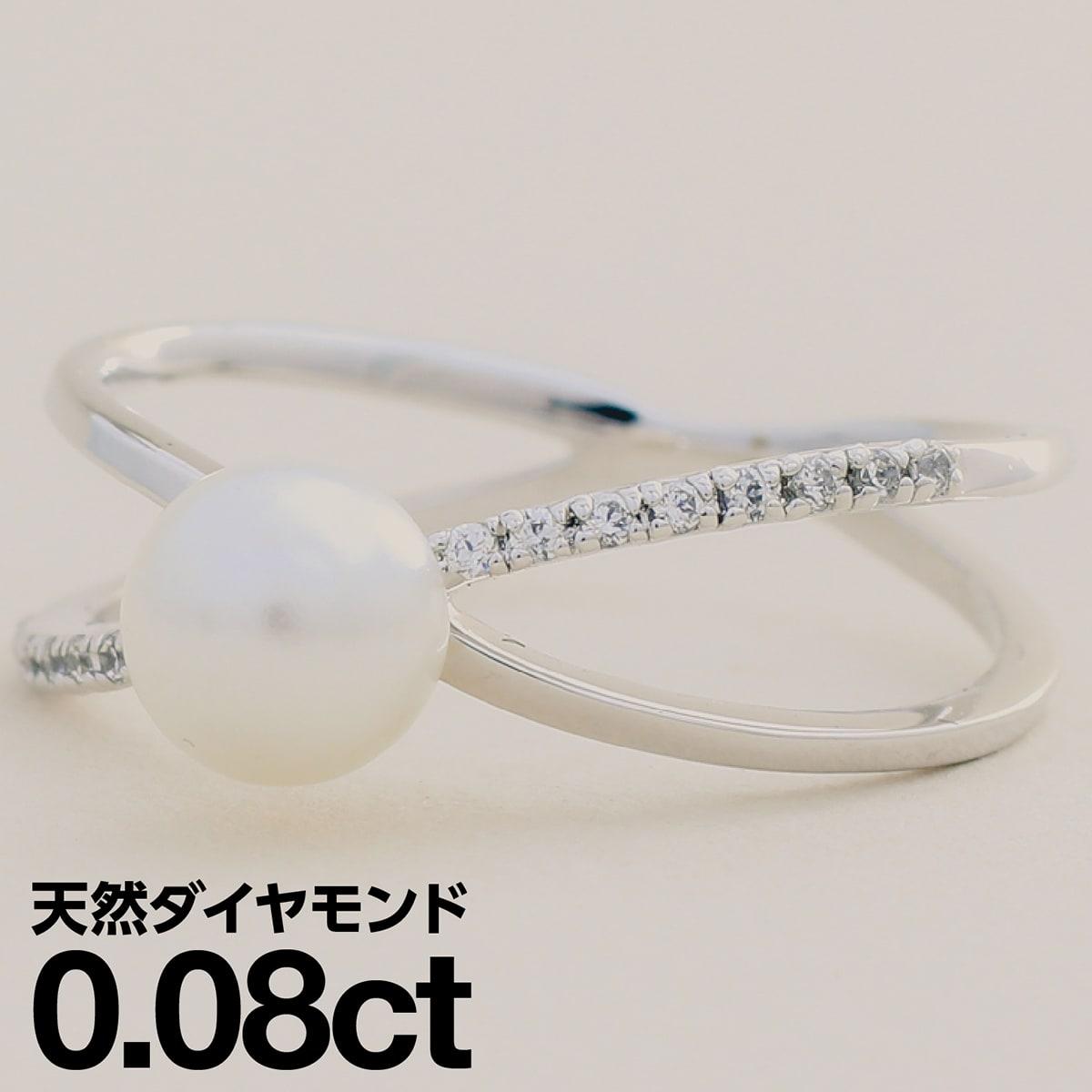 ダイヤモンド 淡水パール リング プラチナ900 ファッションリング 品質保証書 金属アレルギー 日本製 誕生日 ギフト