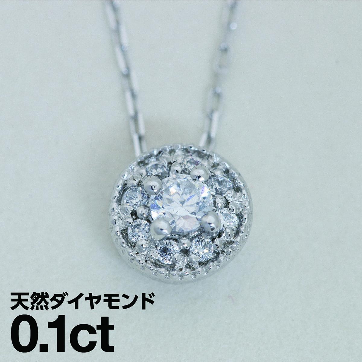ダイヤモンド ネックレス プラチナ900 品質保証書 金属アレルギー 日本製 誕生日 ギフト