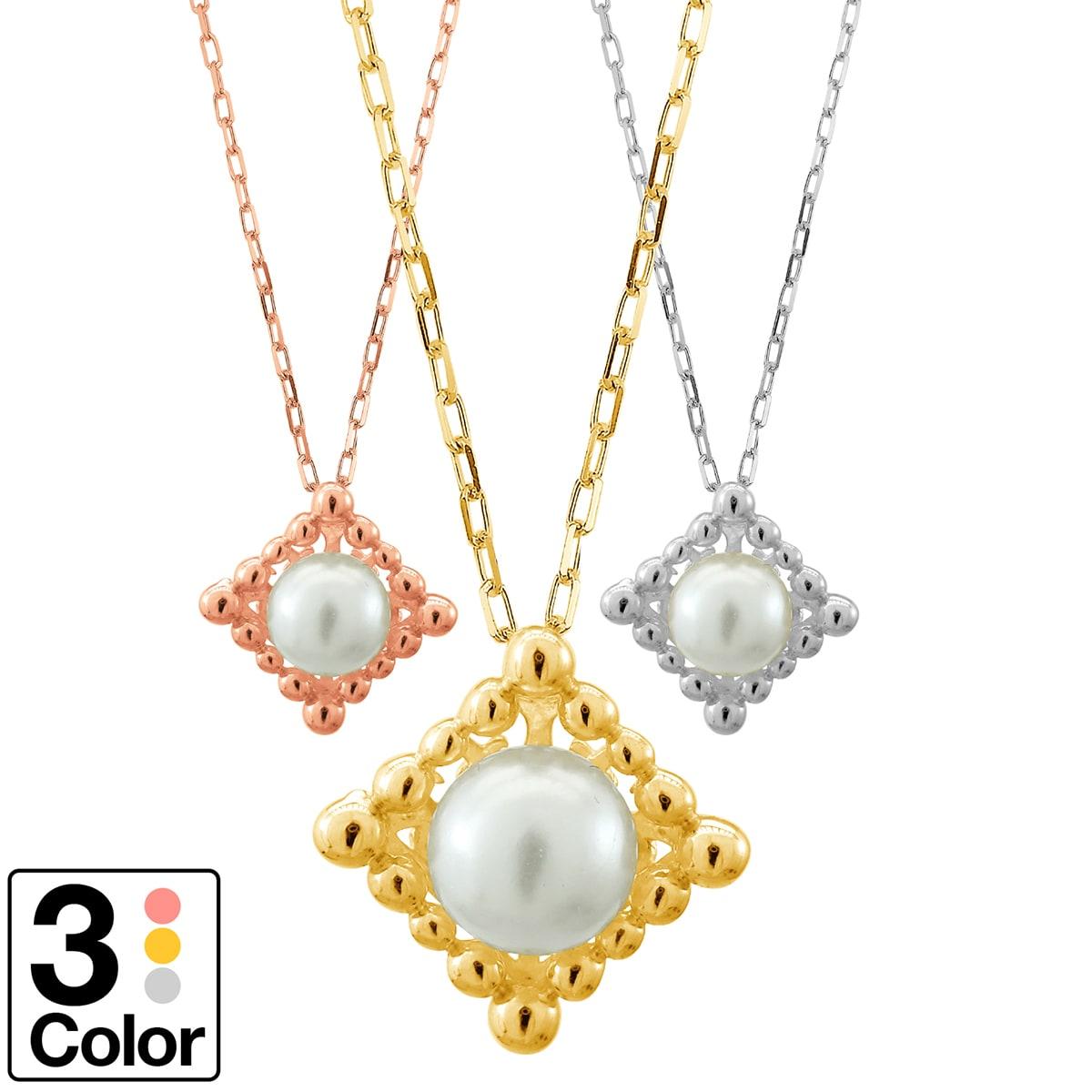 ネックレス k10 一粒 アコヤ真珠 イエローゴールド/ホワイトゴールド/ピンクゴールド 品質保証書 金属アレルギー 日本製 誕生日 ギフト