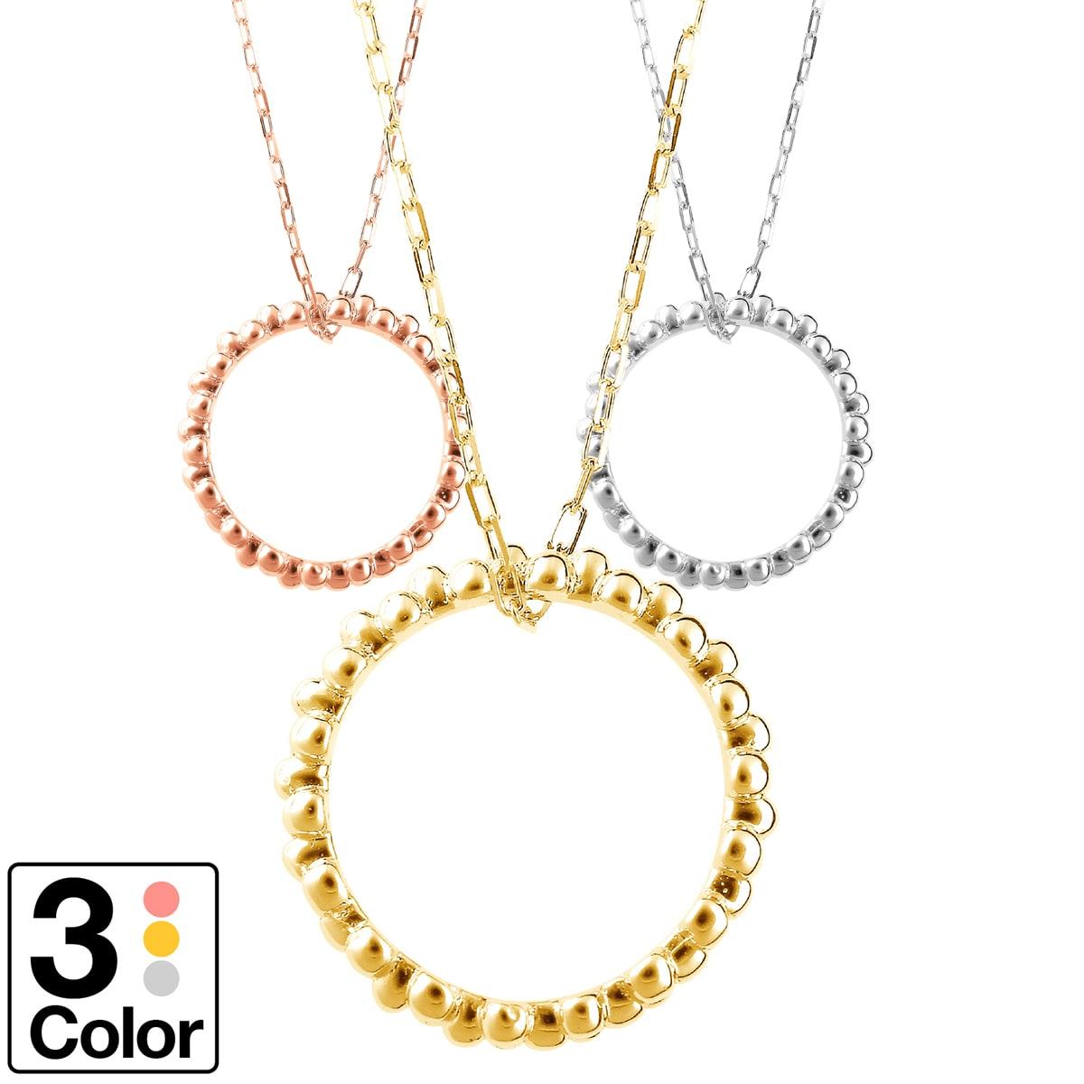 ネックレス k18 地金 イエローゴールド/ホワイトゴールド/ピンクゴールド 品質保証書 金属アレルギー 日本製 誕生日 ギフト
