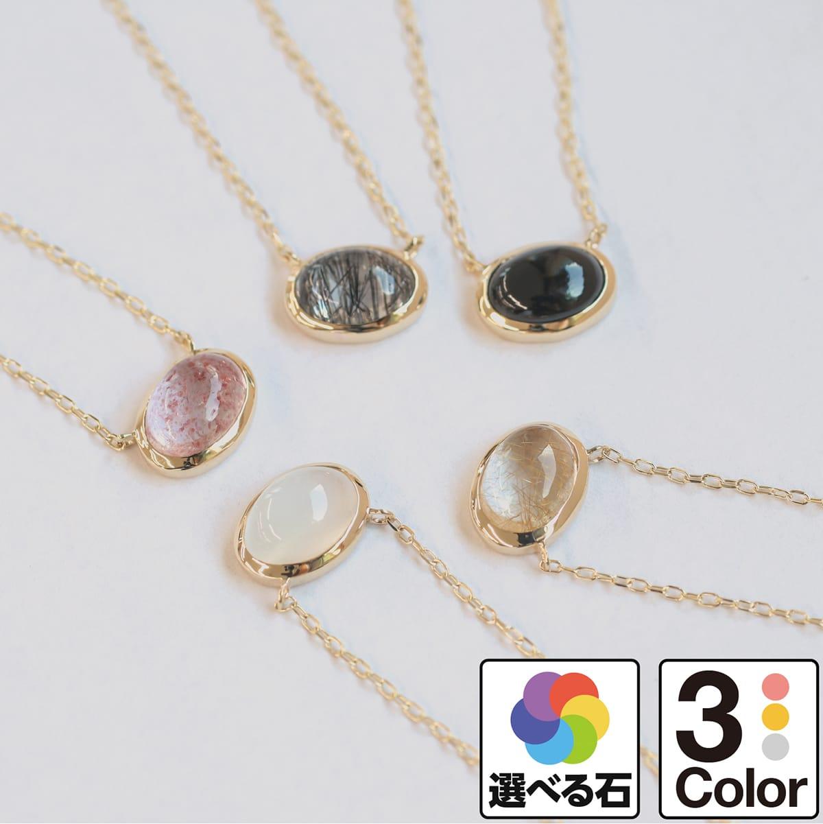 ネックレス k18 一粒 選べるカラーストーン イエローゴールド/ホワイトゴールド/ピンクゴールド 品質保証書 金属アレルギー 日本製 誕生日 ギフト