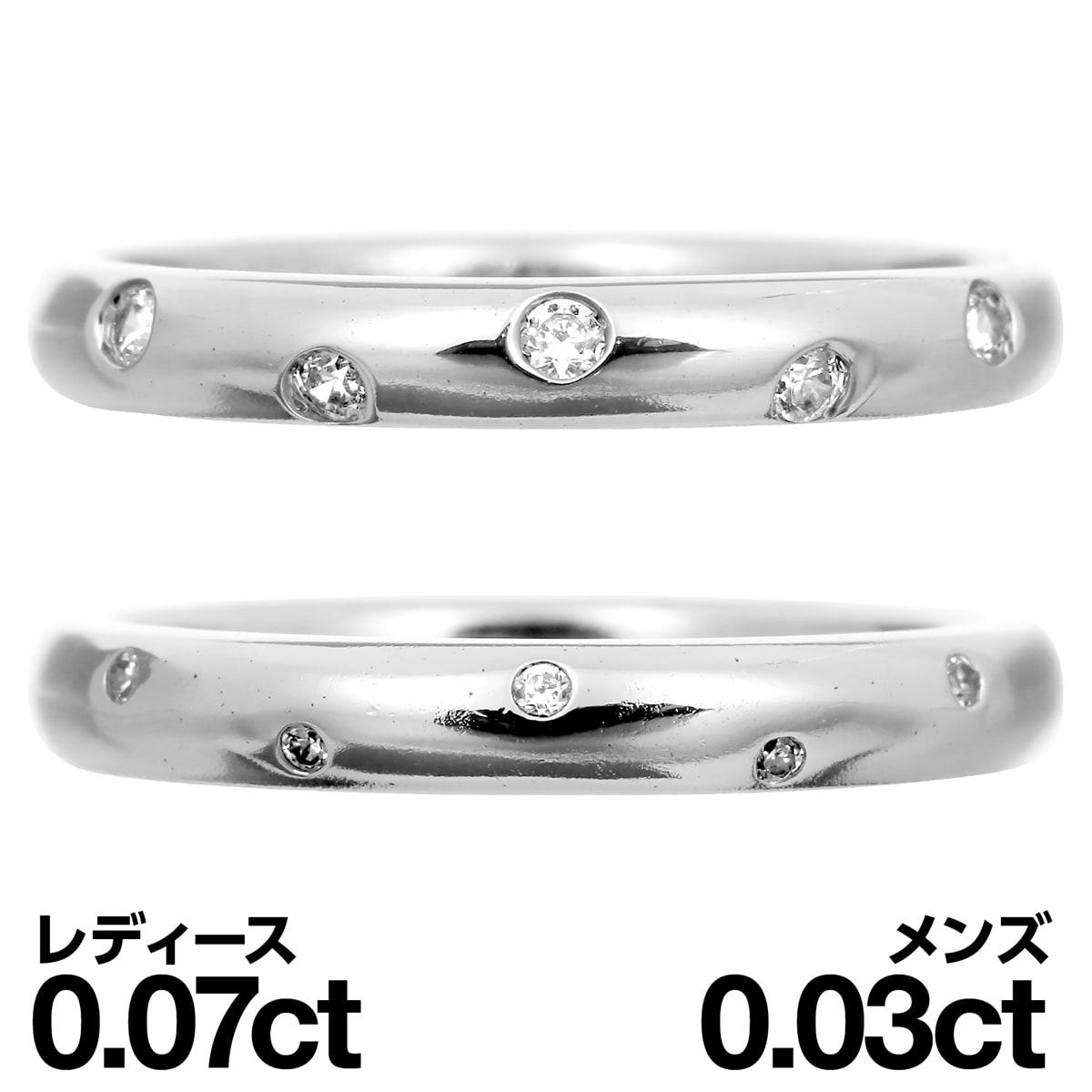 ペアリング sv925 女性 20代 30代 40代 50代 60代 シルバー925 シルバーリング ギフト 金属アレルギー ジュエリー 天然ダイヤ おしゃれ 日本製 プレゼント ダイヤモンド 2本セット 正規認証品!新規格 品質保証書