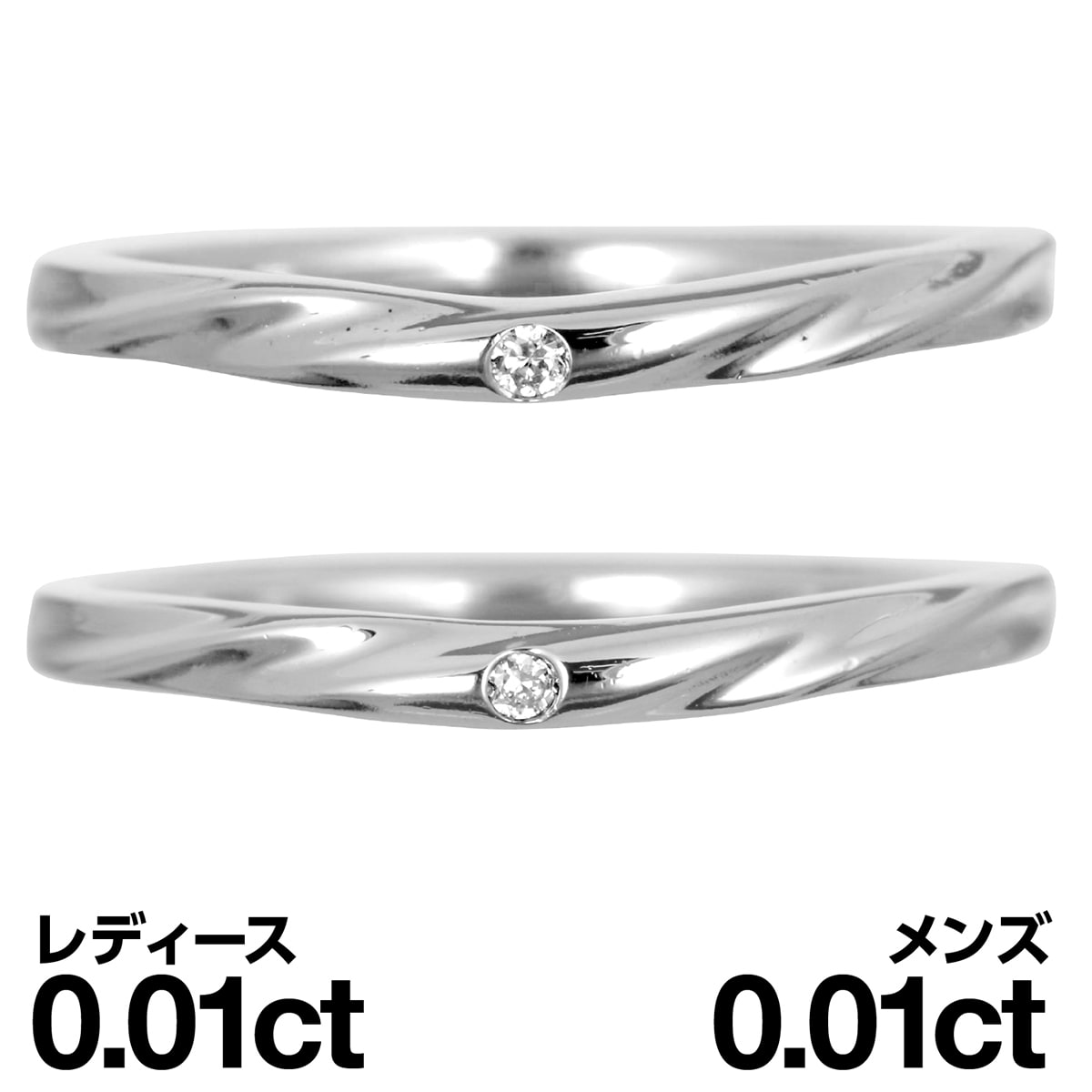 品質保証書 プラチナ900 金属アレルギー ギフト プレゼント 日本製 母の日 2021 【smtb-s】 マリッジリング 結婚指輪 2本セット 天然ダイヤ 新生活 ダイヤモンド