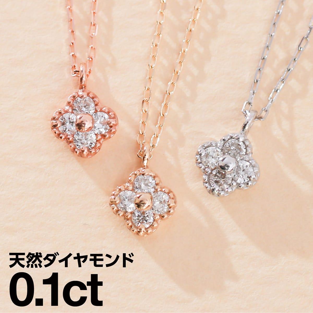 ネックレス ダイヤモンド プラチナ900 品質保証書 金属アレルギー 日本製 誕生日 ギフト