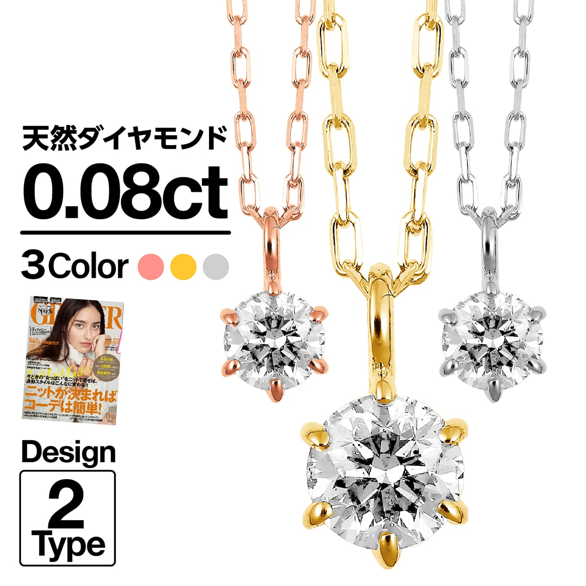 ダイヤモンド ネックレス k18 一粒 イエローゴールド/ホワイトゴールド/ピンクゴールド 品質保証書 金属アレルギー 日本製 誕生日 ギフト