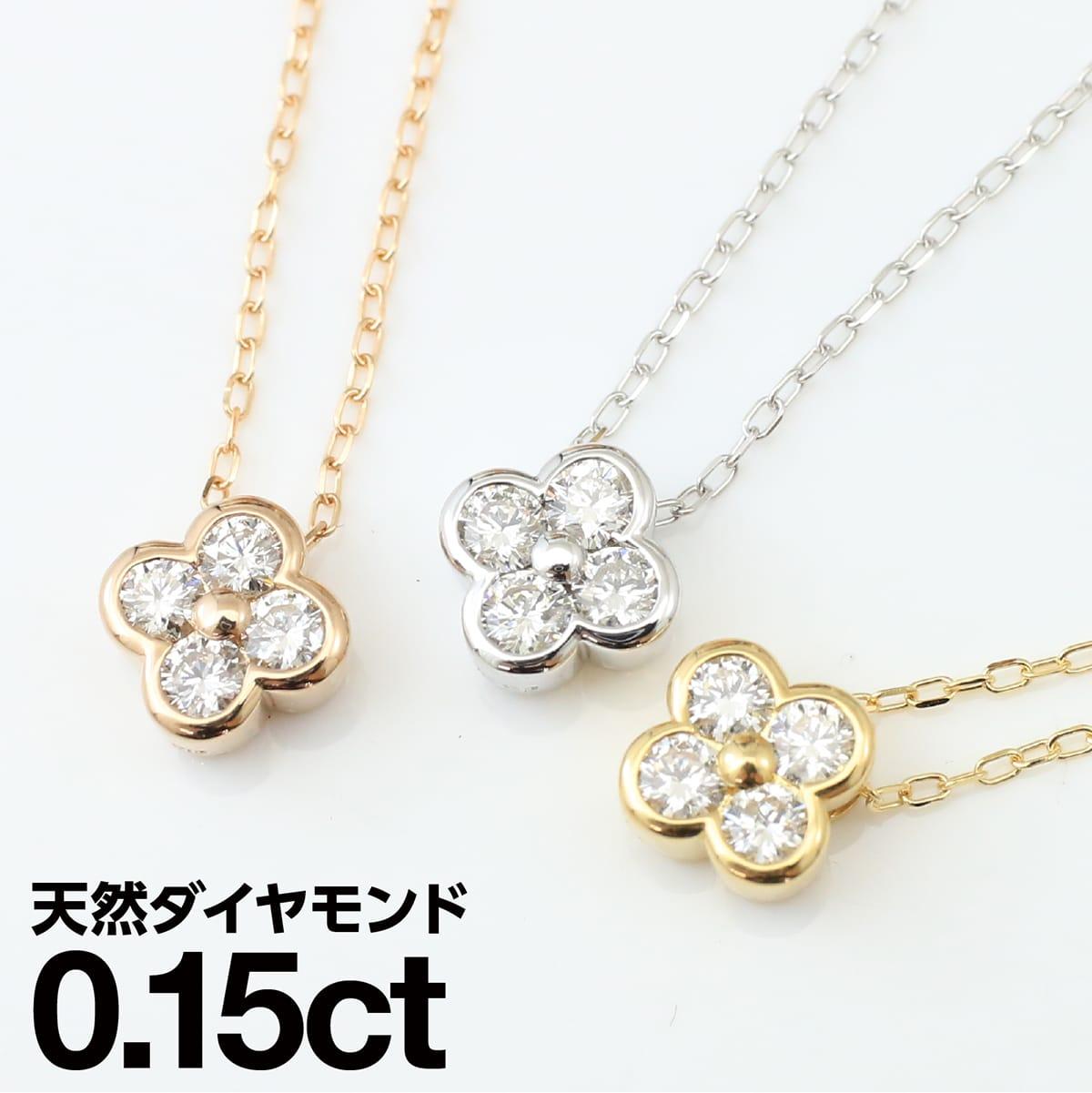 ダイヤモンド H&C ハートアンドキューピッド ネックレス プラチナ900 品質保証書 金属アレルギー 日本製 新生活 ギフト