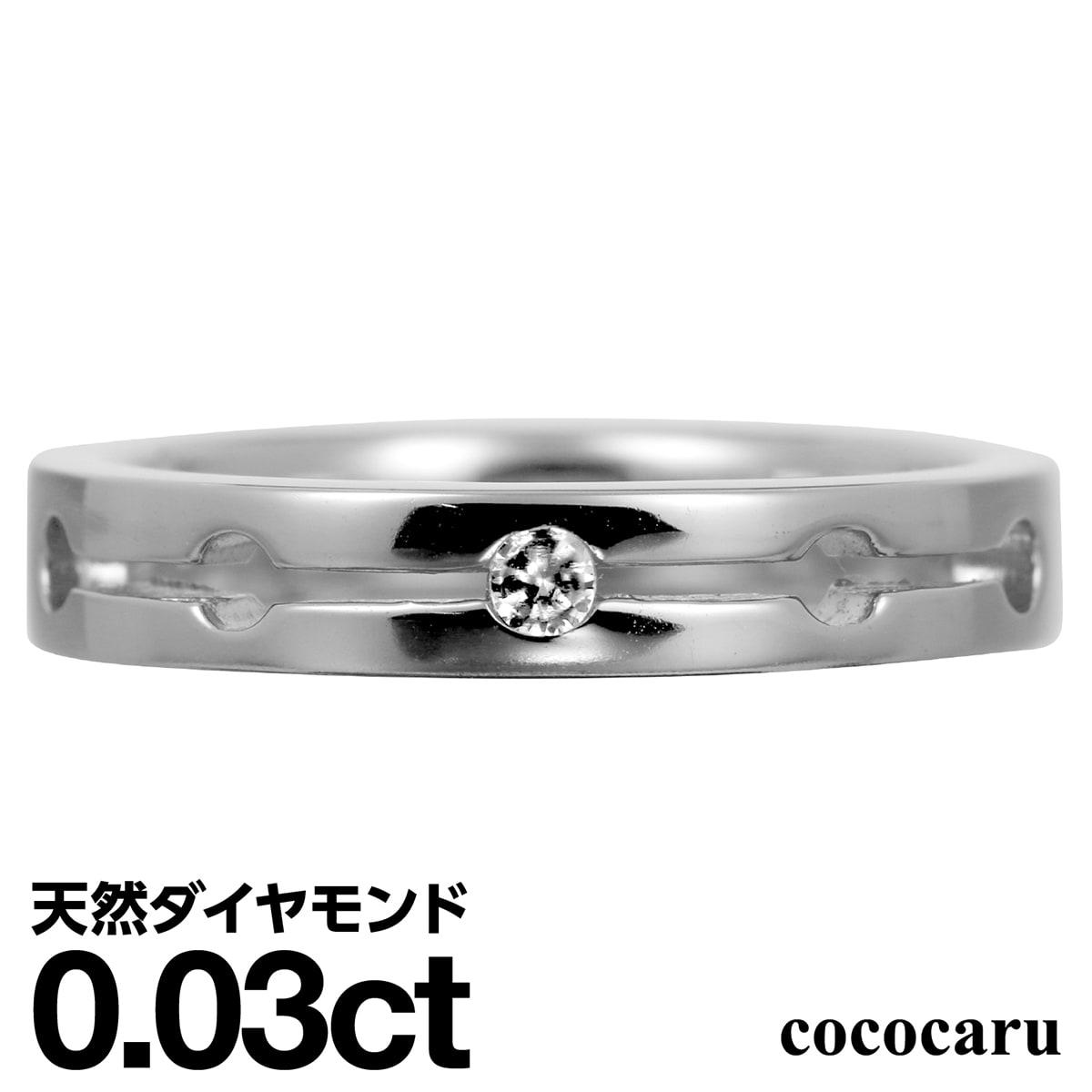 一粒 ダイヤモンド リング プラチナ900 ファッションリング 品質保証書 金属アレルギー 日本製 誕生日 ギフト