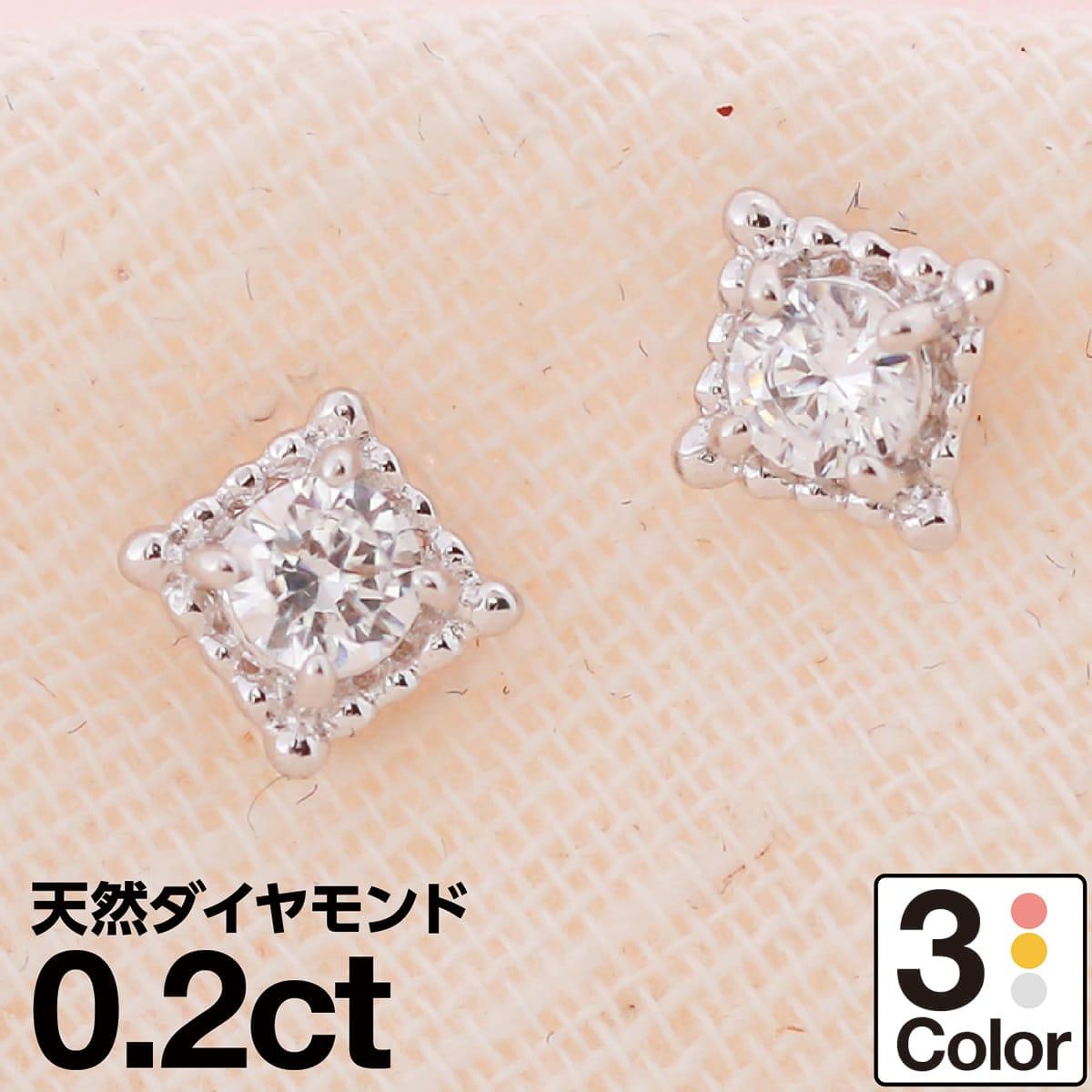 ピアス 金属アレルギー ダイヤモンド k10 イエローゴールド/ホワイトゴールド/ピンクゴールド 品質保証書 日本製 誕生日 ギフト