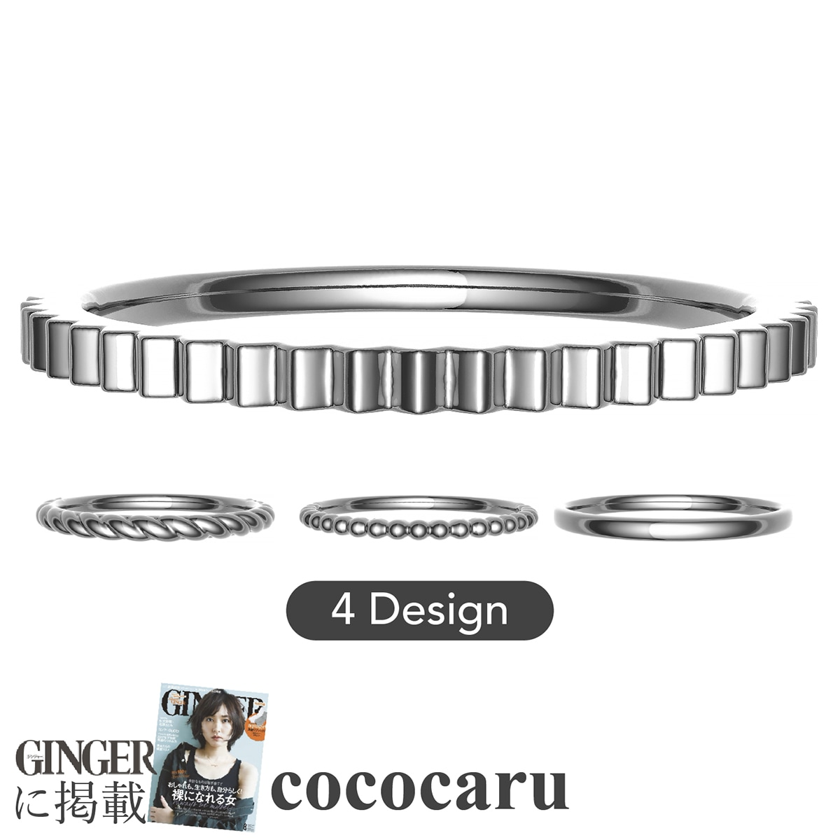 地金 リング プラチナ900 選べるデザイン4種類 ファッションリング 品質保証書 金属アレルギー 日本製 誕生日 ギフト