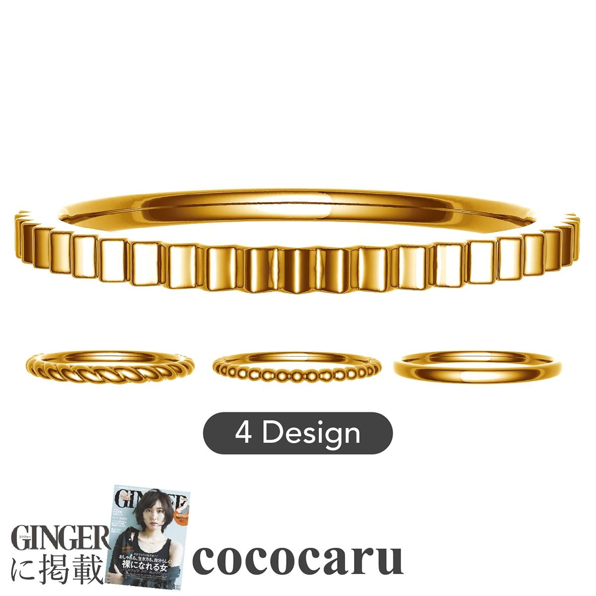 地金 リング k18 イエローゴールド/ホワイトゴールド/ピンクゴールド 選べるデザイン4種類 ファッションリング 金属アレルギー 日本製 誕生日 ギフト