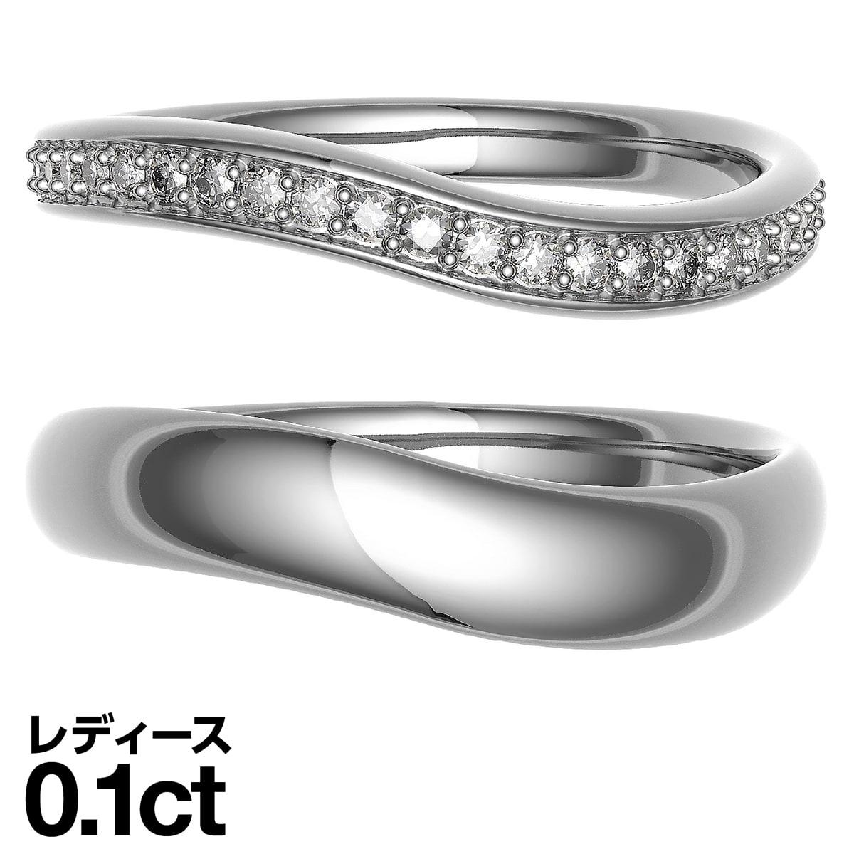 ペアリング 刻印 k10 イエローゴールド ホワイトゴールド ピンクゴールド ダイヤモンド 2本セット 品質保証書 金属アレルギー 日本製 バレンタインqSpzUMV