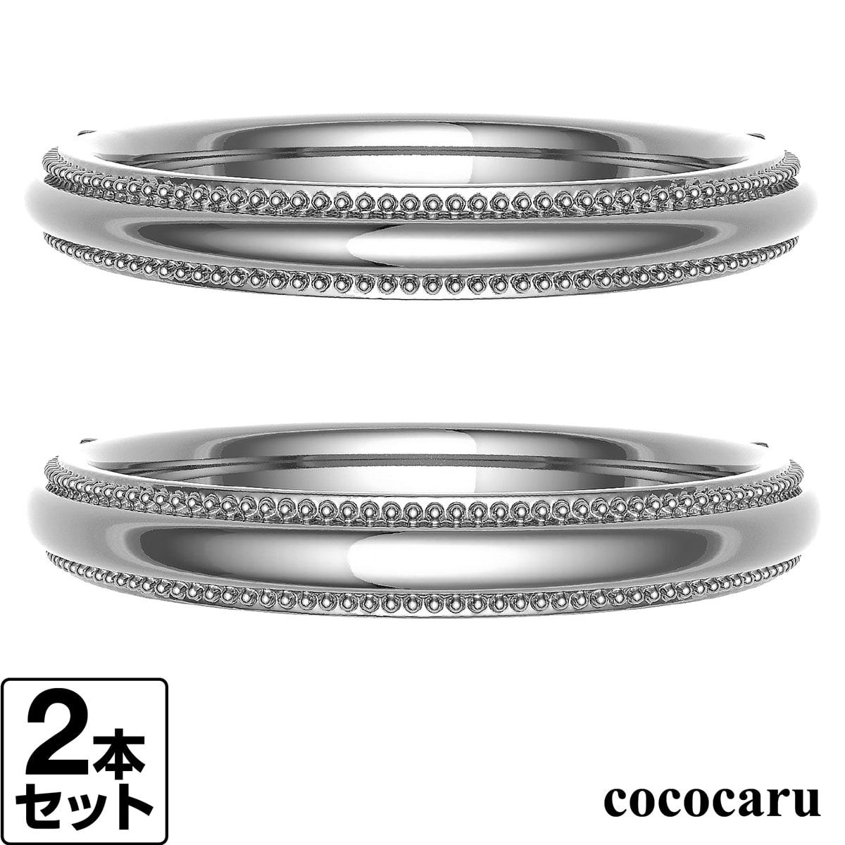 【送料無料】ペアリング 結婚指輪 K10ゴールド 2本セット マリッジリング 日本製 【ゴールド】【結婚指輪】【ペアリング】【マリッジリング】