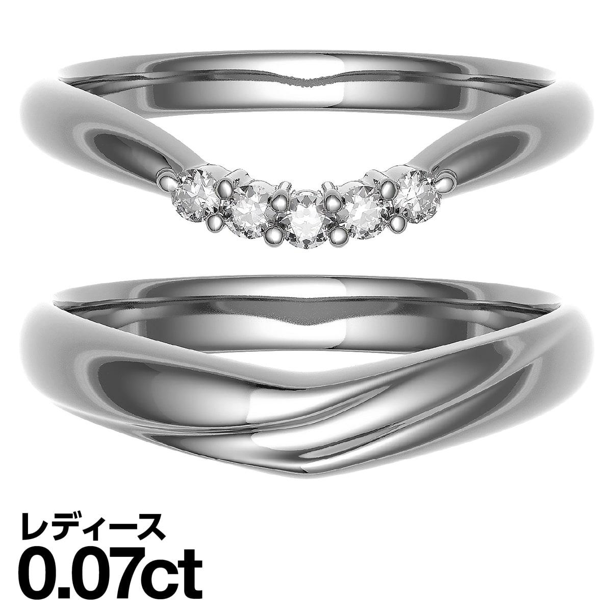 結婚指輪 マリッジリング プラチナ900 ダイヤモンド 2本セット 品質保証書 金属アレルギー 日本製 誕生日 ギフト