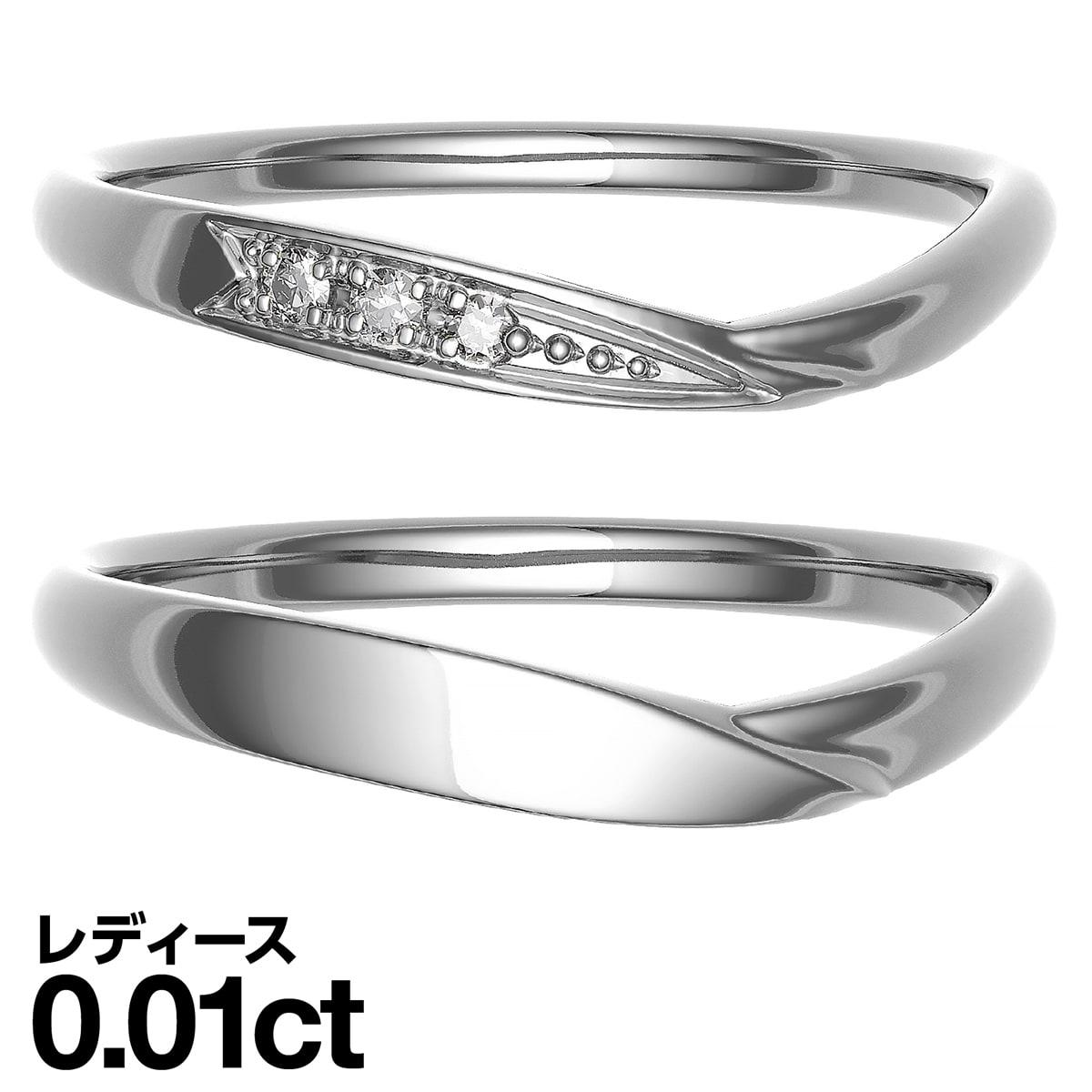 ペアリング セット シルバー925 ダイヤモンド 品質保証書 金属アレルギー 日本製 バレンタイン