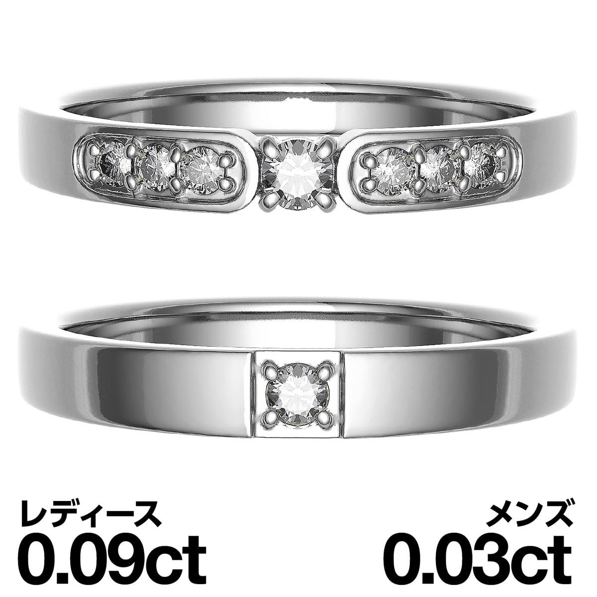 ペアリング 刻印 シルバー925 ダイヤモンド 2本セット 品質保証書 金属アレルギー 日本製 誕生日 ギフト