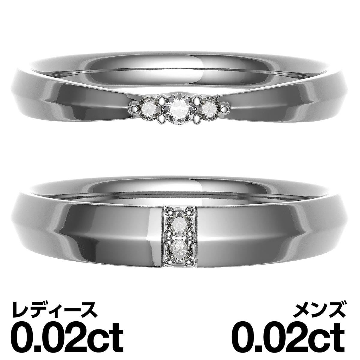 ペアリング シルバー925 天然ダイヤモンド 2本セット 品質保証書 金属アレルギー 日本製【smtb-m】【auktn_fs】