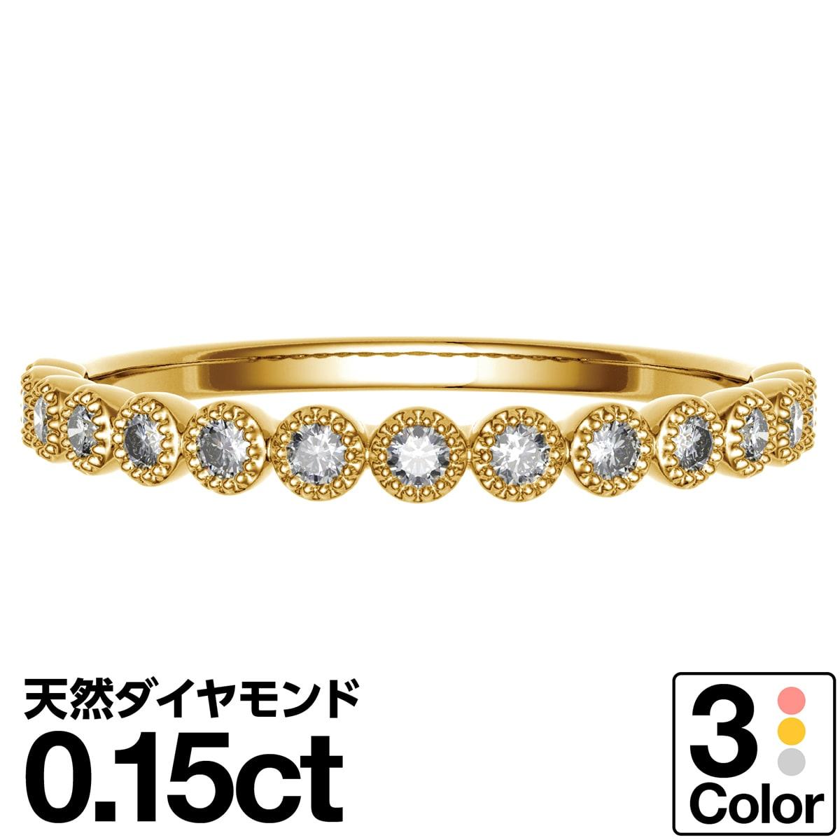 【送料無料】 【指輪】 天然ダイヤモンド 日本製 【リング】 K10ゴールド 【ダイヤモンド】 指輪 【ゴールド】