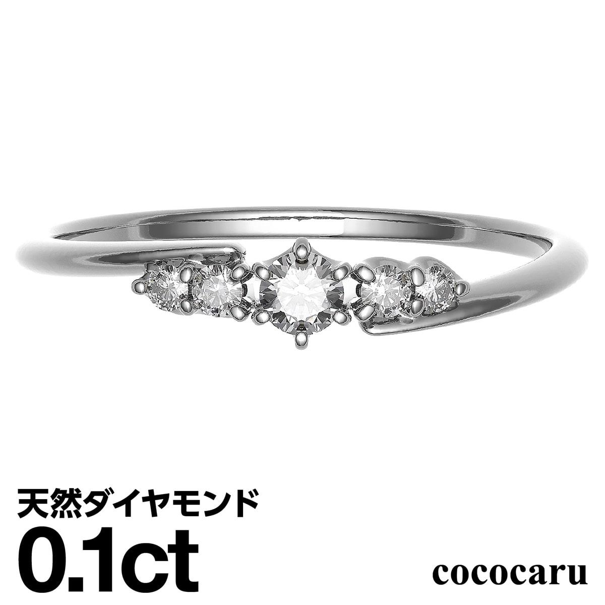 ダイヤモンド リング プラチナ900 ファッションリング 品質保証書 金属アレルギー 日本製 誕生日 ギフト