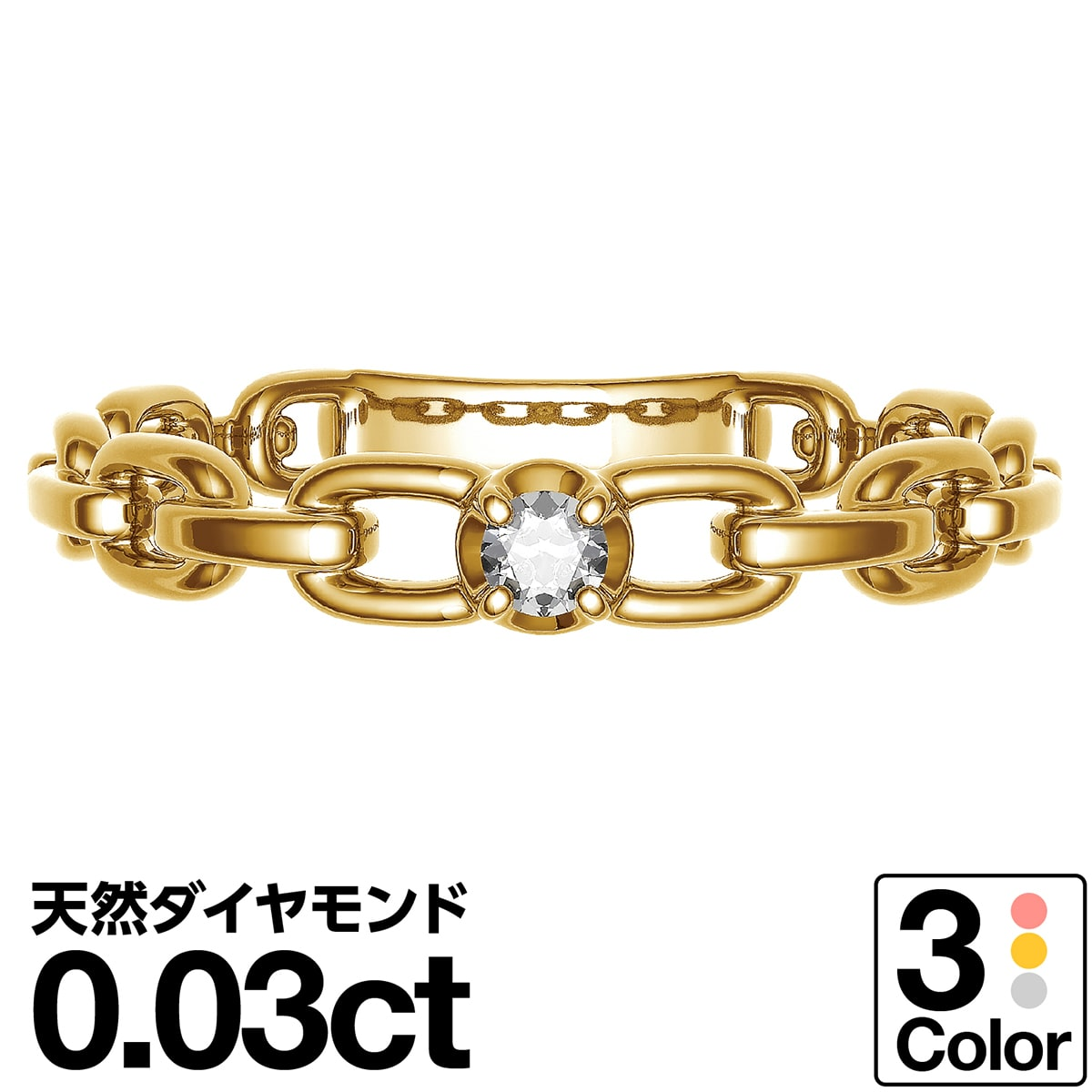 【送料無料】 一粒 ダイヤモンド リング k10 イエローゴールド/ホワイトゴールド/ピンクゴールド ファッションリング 品質保証書 金属アレルギー 日本製 誕生日 ギフト