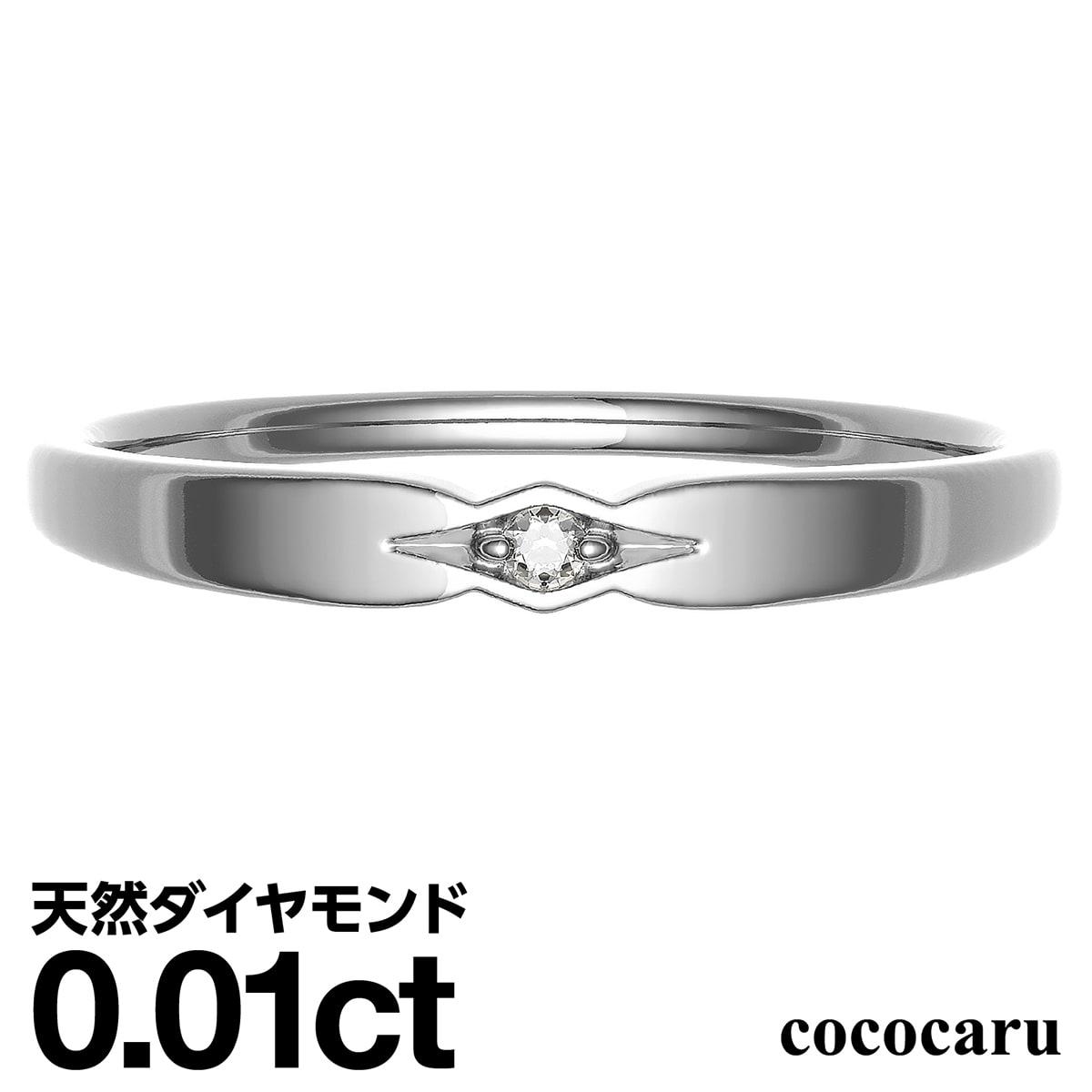 【送料無料】 一粒 ダイヤモンド リング プラチナ900 ファッションリング 品質保証書 金属アレルギー 日本製 誕生日 ギフト