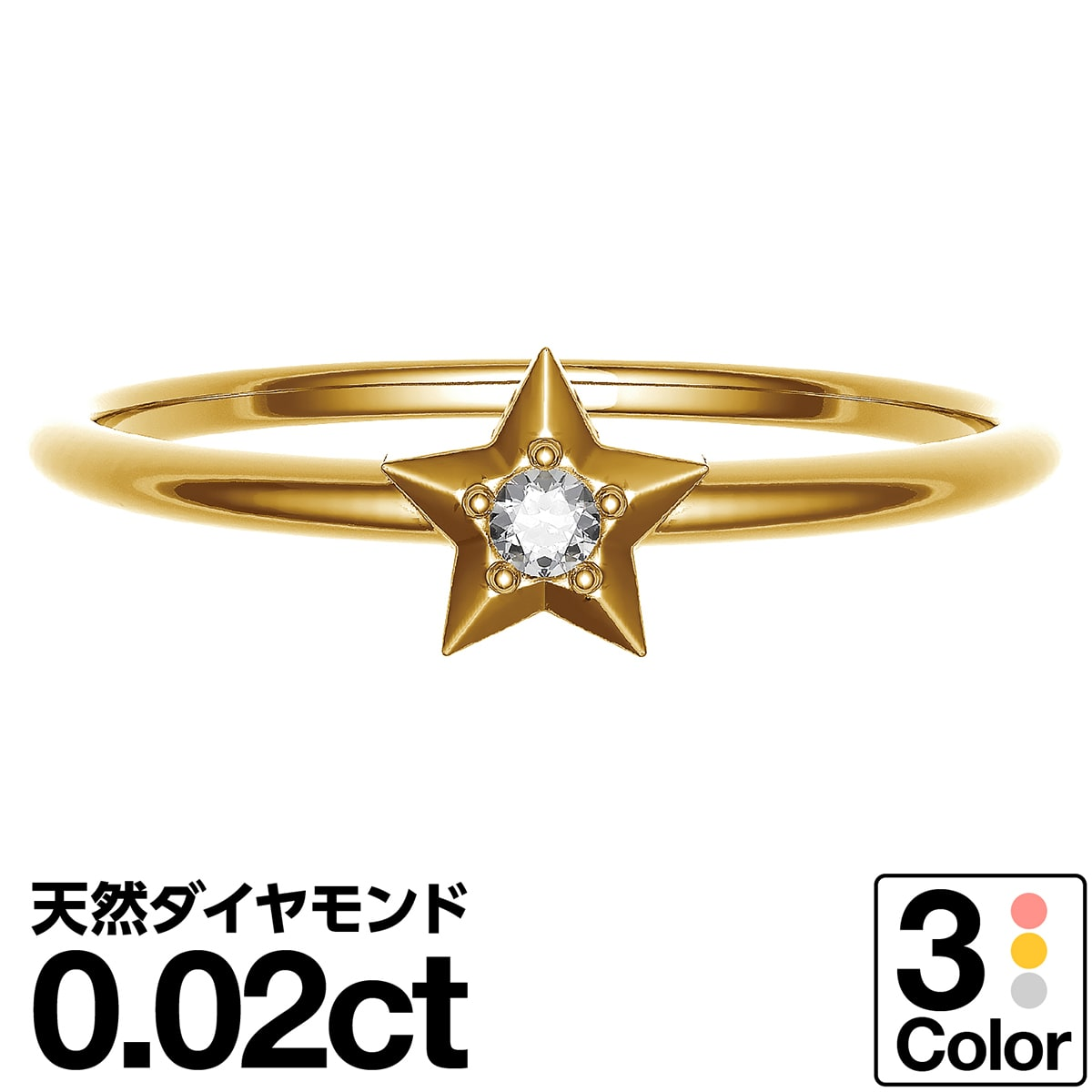 【送料無料】 一粒 ダイヤモンド リング k18 イエローゴールド/ホワイトゴールド/ピンクゴールド ファッションリング 品質保証書 金属アレルギー 日本製 誕生日 ギフト
