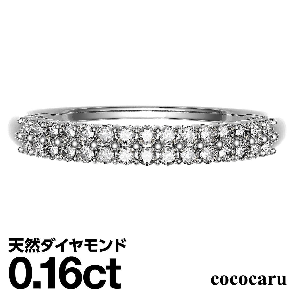 パヴェ 天然ダイヤモンド リング プラチナ900 品質保証書 金属アレルギー 日本製