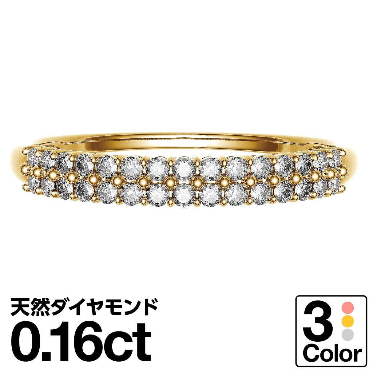 パヴェ 天然ダイヤモンド リング k18 イエローゴールド/ホワイトゴールド/ピンクゴールド 品質保証書 金属アレルギー 日本製