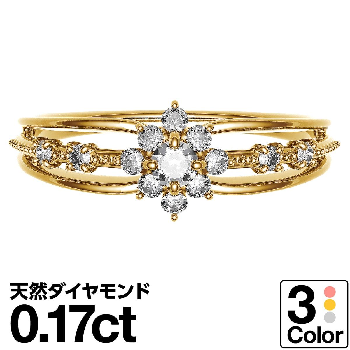 【送料無料】 ダイヤモンド リング k10 イエローゴールド/ホワイトゴールド/ピンクゴールド ファッションリング 品質保証書 金属アレルギー 日本製 誕生日 ギフト