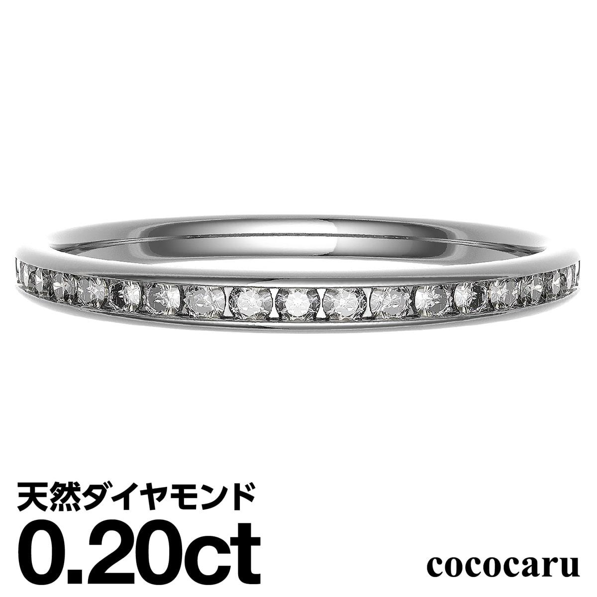 【送料無料】 エタニティ リング ダイヤモンド プラチナ900 ファッションリング 品質保証書 金属アレルギー 日本製 誕生日 ギフト