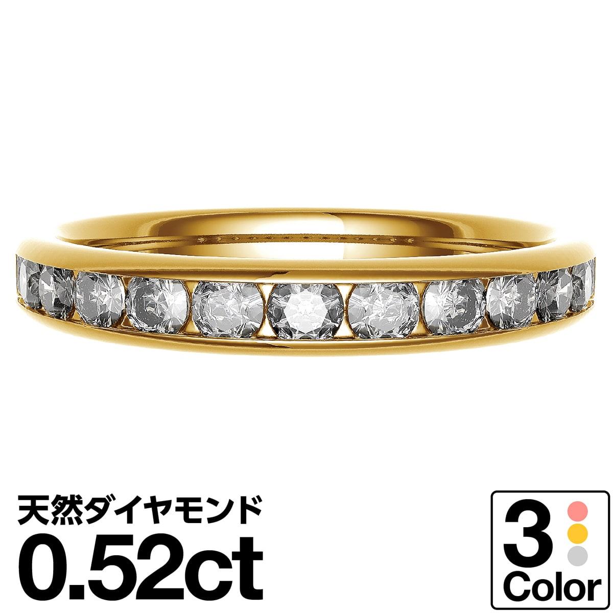 【送料無料】 エタニティ リング ダイヤモンド k10 イエローゴールド/ホワイトゴールド/ピンクゴールド ファッションリング 品質保証書 金属アレルギー 日本製 誕生日 ギフト