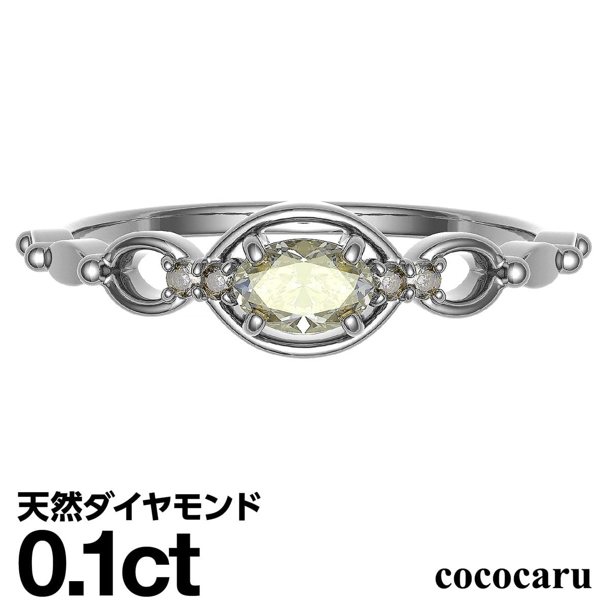 【送料無料】 ダイヤモンド リング シルバー925 ファッションリング 品質保証書 金属アレルギー 日本製 誕生日 ギフト