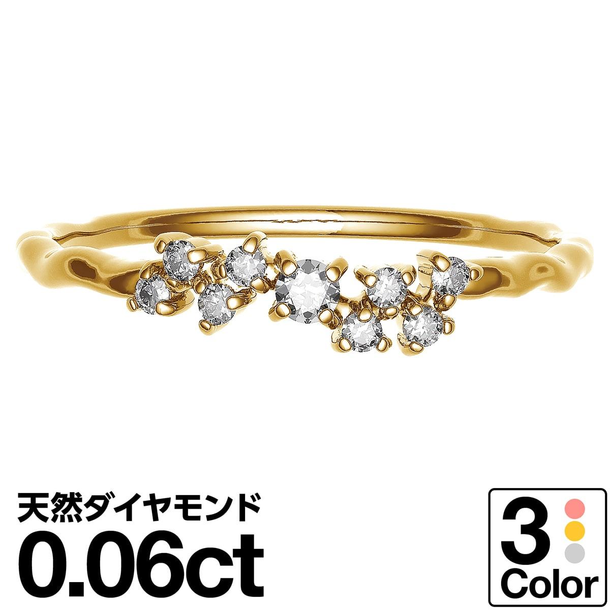 【送料無料】 ダイヤモンド リング k18 イエローゴールド/ホワイトゴールド/ピンクゴールド ファッションリング 品質保証書 金属アレルギー 日本製 誕生日 ギフト
