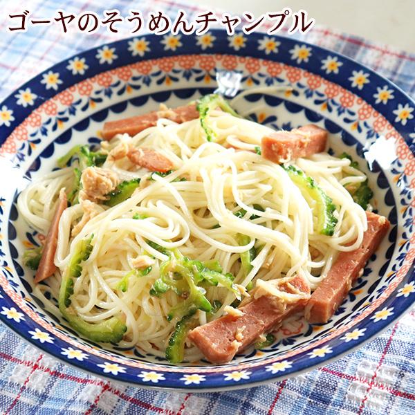 沖縄産 ゴーヤー 2kg  │沖縄野菜 生 ゴーヤ にがうり│