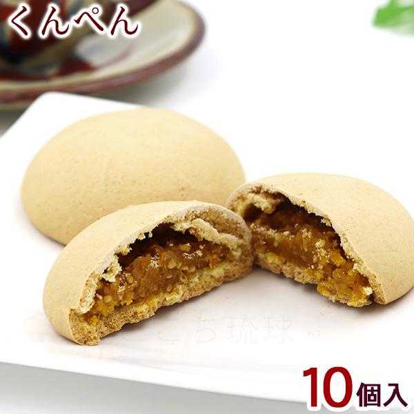 https://shop.r10s.jp/cocochi-oki/cabinet/03833433/kunpen10-s1.jpg