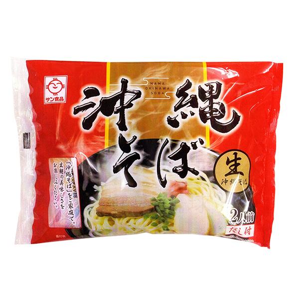 家庭で手軽に沖縄そば お土産として一番人気 生沖縄そば 赤 有名な 2人前 買い取り 袋タイプ 粉末そばだし付き サン食品