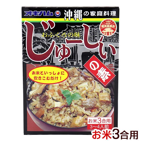 激安通販 沖縄風炊込みご飯の素 お米と一緒に混ぜて炊くだけ じゅーしいの素 お米3合用 沖縄風炊き込みご飯の素 ジューシーの素 180g 最安値 オキハム