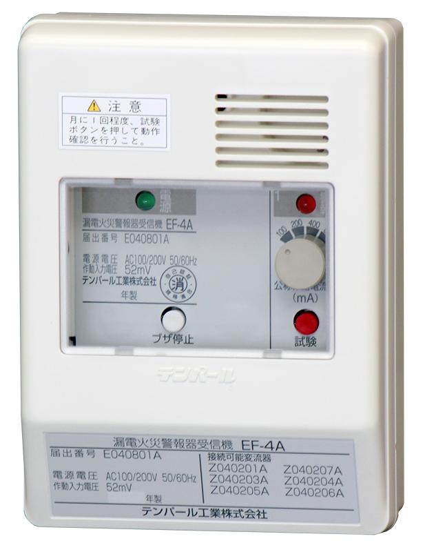 Tempearl テンパール EF4A00 漏電火災警報器 EF-4A 警報器・検知器 受信機